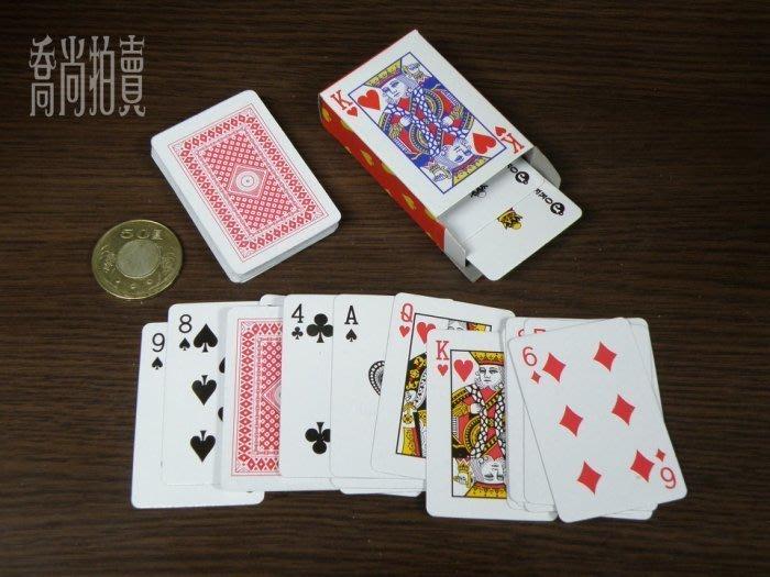 【喬尚拍賣】不正常尺寸撲克牌【縮小迷你版】5.8x3.8cm