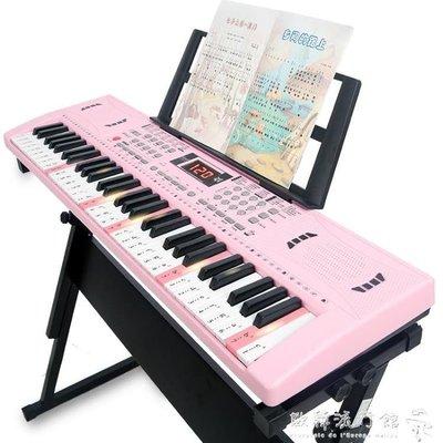 兒童智慧電子琴亮燈跟彈女孩鋼琴初學3-6-12歲多功能學生教學玩具YYP  『歐韓流行館』