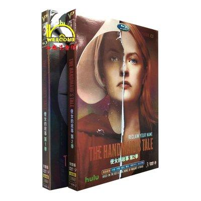 美劇高清DVD The Handmaid's Tale 使女的故事 1-2季 完整版