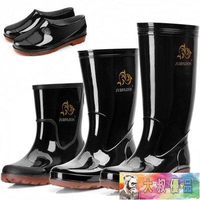 高筒雨鞋男雨靴高筒低筒水鞋男士中筒防水鞋短筒水靴厚底膠鞋套鞋【大叔優品】