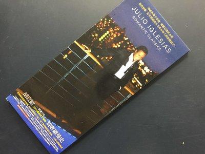 【午夜點唱機 CD 】julio-iglesias/二手CD銅板起標514/44