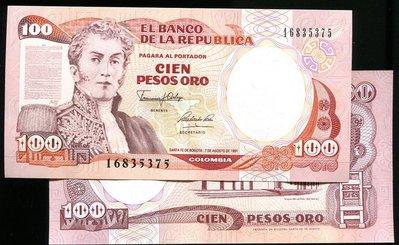 COLOMBIA (哥倫比亞紙幣),P426e,100 PESO,1991,品相全新UNC