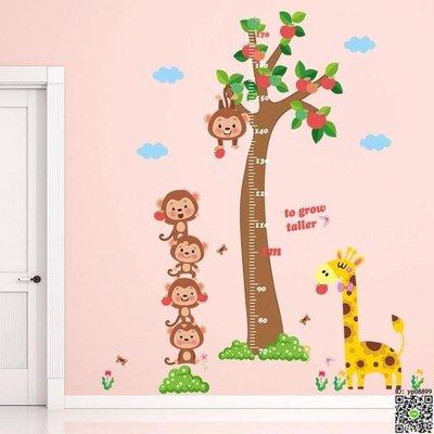 牆紙 兒童房卡通牆面寶寶裝飾牆紙貼畫牆貼自黏身高貼量身高貼紙可移除