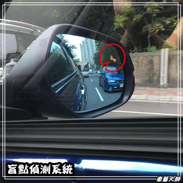 ☆車藝大師☆批發專賣~盲點偵測 輔助系統 BSM SWIFT VITARA SX4 SX4C 盲區監控偵測 SUZUKI