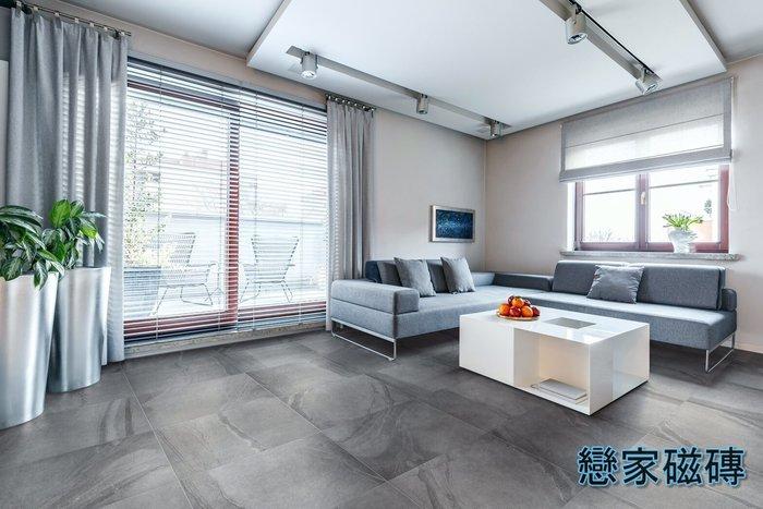 《戀家磁磚工作室》60*60 流沙系列啞光面 浴室 廚房 商空 室內 地壁皆可用