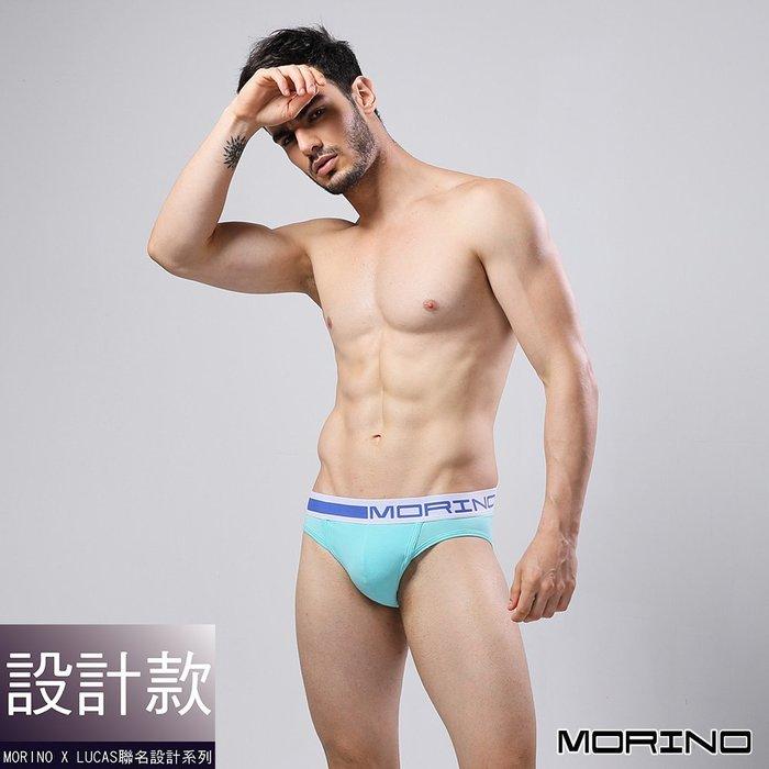 MORINOxLUCAS設計師聯名-時尚運動三角褲(超值4入組)免運