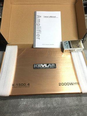 阿皓汽車音響批發  現貨 KEVLAR 四聲道2000W擴大機 聲音好 只賣2200