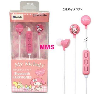 日本直送 Sanrio My Melody 入耳式 藍牙 耳機 運動 耳機 耳筒 handfree 免提