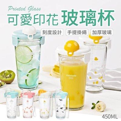 現貨/【韓國風靡!質感印花】可愛印花玻璃杯 洛可玻璃杯 刻度玻璃水杯 刻度玻璃杯 隨身玻璃杯 樂扣玻璃杯【E0109】