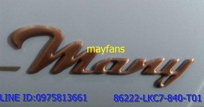 《光陽原廠》側蓋貼紙 MANY110 2016款式 書寫體金色貼紙 立體貼紙 魅力 110 LKC7 SE22BH