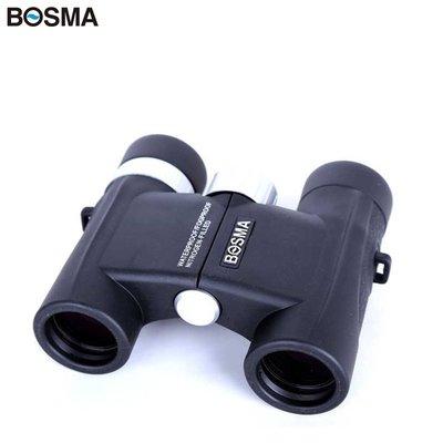 【露西小舖】BOSMA雙筒望遠鏡8x25mm定焦8倍望遠鏡8*25望遠鏡雙眼望遠鏡兩眼多層鍍膜望遠鏡適觀看寶塚歌劇演唱會