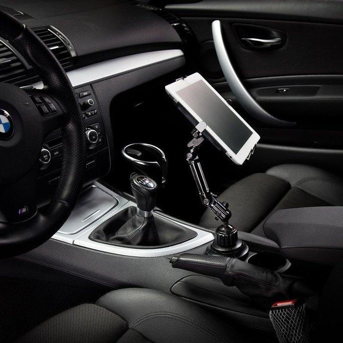 杯架式 車用平板架(8-10.5吋) DORKAS_UQ / iPad架 車架 平板車架- 人因地圖