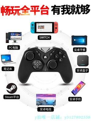 遊戲配件樂技正品適用任天堂switch游戲手柄pro模塊化ns國產電腦cemu震動steam雙人成行體感pcxbox蘋果