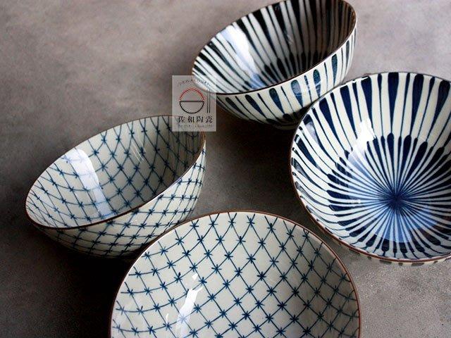 +佐和陶瓷餐具批發+【XL07128-7.8和心毛料碗-日本製】日本製 飯碗 湯碗 碗缽 食器 開店器皿 毛料碗