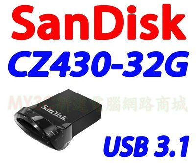 SanDisk 隨身碟 32G CZ430 32GB Ultra Fit USB 3.1 非 創見 威剛 16G 64G