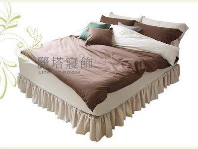 《OUTLET》-麗塔寢飾- 40支紗 刺繡花布 精梳純棉【濃情可可】雙人床包薄被套枕套四件組