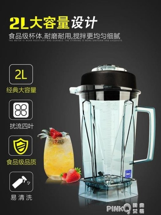 twk沙冰機商用奶茶店碎冰刨冰機全自動攪拌豆漿破壁榨汁機冰沙機CY 全館限時免運