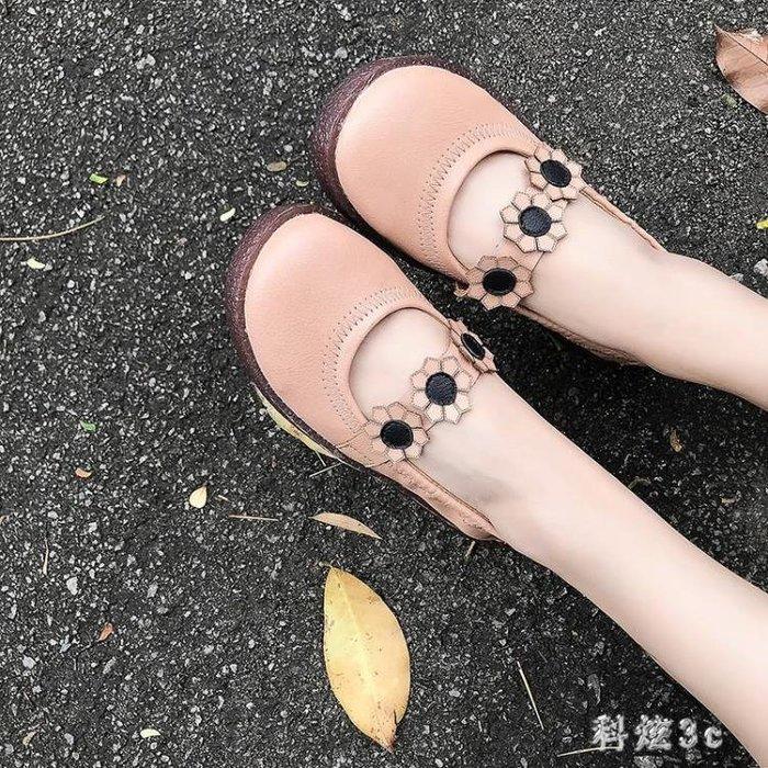 2018新款單鞋女日系原宿風學院風軟妹娃娃皮鞋平底復古奶奶鞋 DN19262