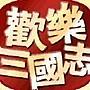 《歡樂三國志》[侯文咏][蔡康永] 全集40CD內...
