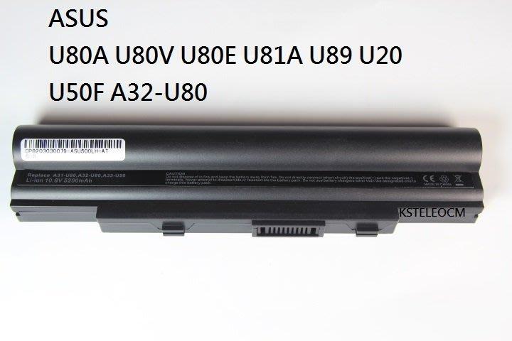 華碩 U80A U80V U80E U81A U89 U20 U50F A32-U80 筆記本電池 6芯