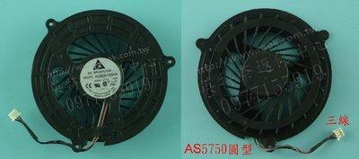ACER 宏碁 Aspire AS E1-451 E1-451G E1-571 E1-571G 筆電 風扇5750圓形 台中市