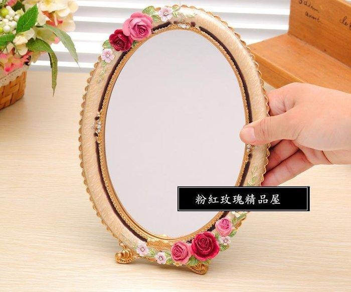 粉紅玫瑰精品屋~華麗英倫玫瑰花公主梳妝鏡~現貨+預購