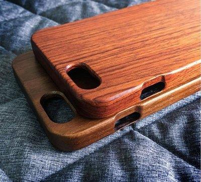 蘋果 iPhone 質感原木 木質定制 手機殼-花梨木