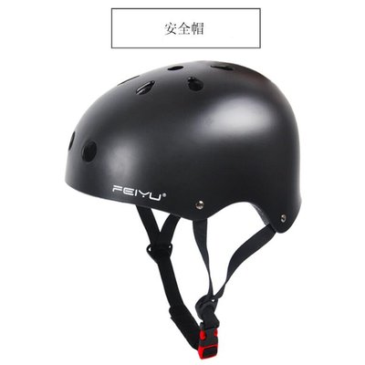 安全帽 滑板頭盔兒童輪滑護具自行車滑冰溜冰成人女街舞安全帽子男孩女孩通用—莎芭