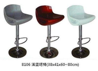 【南洋風休閒傢俱】吧台桌系列 -漢堡吧台椅 升降吧台椅  PP塑料吧台椅 特價出清 只剩銀 紅色