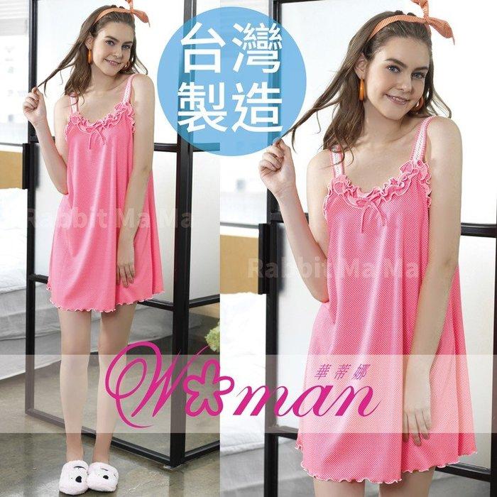 華蒂娜睡衣/台灣製蕾絲背心裙睡衣/舒適居家服裙裝 96020 無袖睡衣/洋裝 兔子媽媽