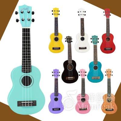 §恩心樂器批發§ 可超商取貨! 21吋烏克麗麗 彩色烏克麗麗 彩琴 夏威夷小吉他 含琴袋 共九色