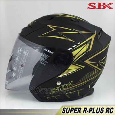 SBK安全帽 | 23番 SBK SUPER R-PLUS RC彩繪 平黑金 半罩安全帽 3/4罩 內襯全可拆