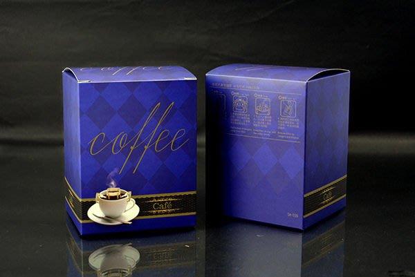 SA-D35彩圖掛耳咖啡盒/50入/425元【掛耳式咖啡外盒、濾泡式咖啡外盒、手沖咖啡外盒】