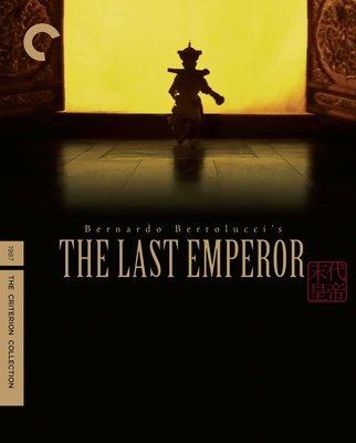 迷俱樂部|現貨!末代皇帝 [藍光BD] 美國CC標準收藏 The Last Emperor 奧斯卡最佳影片 Criterion