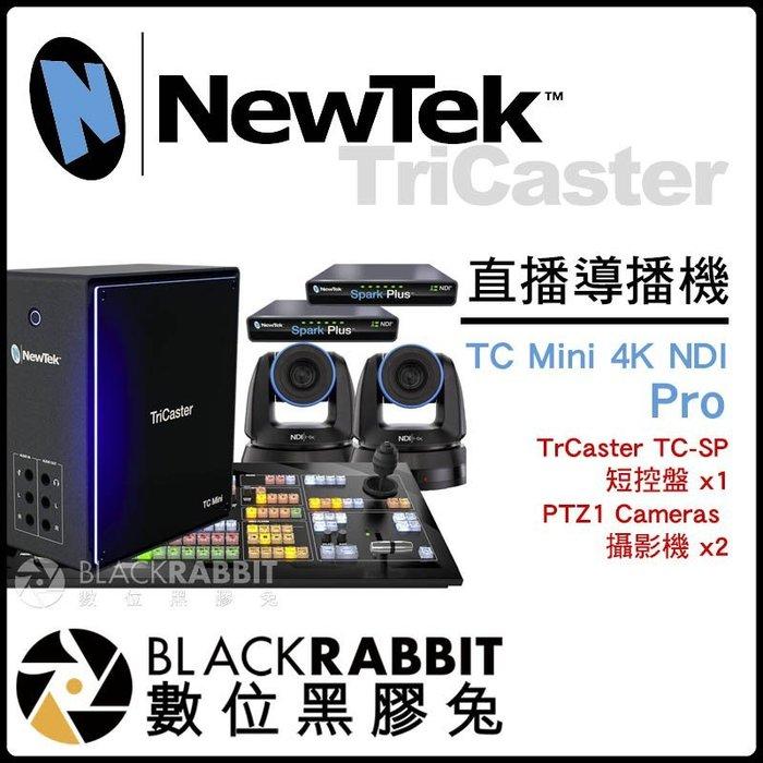 數位黑膠兔【 預訂 NewTek TriCaster TC Mini 4K NDI Pro 專業導播套組 】 直播機