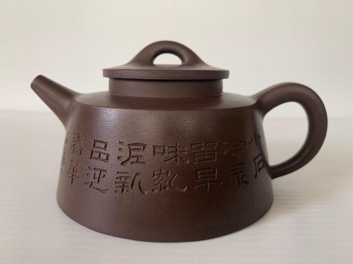 北極星的店~~~~~2002年石泉 徐漢棠 手製 紫砂壺