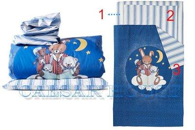╭☆凱薩小舖☆╮【IKEA】超值SOVDAGS 嬰兒被套組/床包 3件組有可愛兔子床邊故事圖案 -免運費