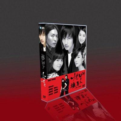 外貿影音 經典韓劇 壞男人 國韓雙語 金南佶/韓佳人/吳妍秀/鄭素敏 8碟DVD