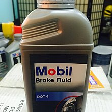 【MOBIL 美孚】Brake Fluid、DOT-4、煞車油、500ML/罐【公司貨】-單買區
