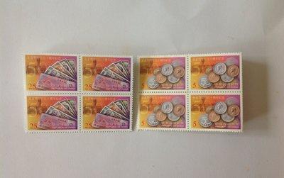 民國88年郵局發行(紀271新台幣發行50週年紀念郵票4方連*2=8枚共4套)品相佳,值得收藏,祝福您財源廣進,日日夜夜發大財