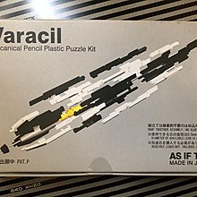Varacil Mechanical Pencil 3D puzzle 鉛芯筆