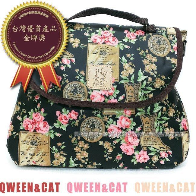 貝格美包館 三用包 黑標高跟鞋玫瑰 Queen&Cat 防水包 書包 後背包 斜背包 另有補習袋