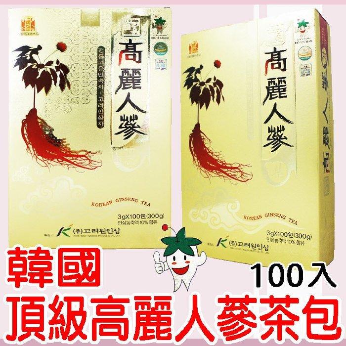 舞味本舖 韓國 頂級高麗人蔘茶 (3克*100袋) 即沖即喝 韓國伴手禮