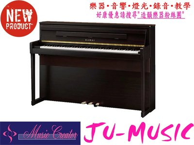 造韻樂器音響- JU-MUSIC - KAWAI CA-99 木質琴鍵 電鋼琴 玫瑰木 ca99 另有多顏色可選擇