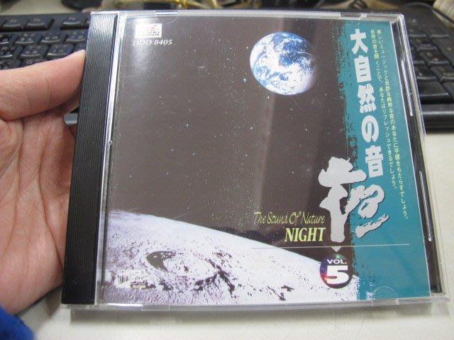 二手舖 NO.2380 CD 大自然の音 5 夜 NIGHT