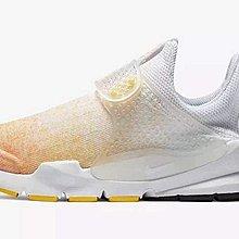 D-BOX  NIKE SOCK DART MID 襪子鞋 輕量 慢跑鞋 橙白色 武士鞋