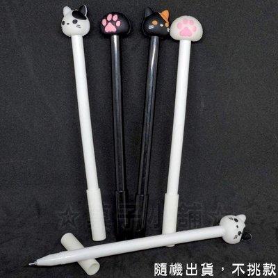 ☆菓子小舖☆學生創意造型趣味辦公文具-可愛貓咪貓爪肉球0.5mm黑色中性筆 原子筆