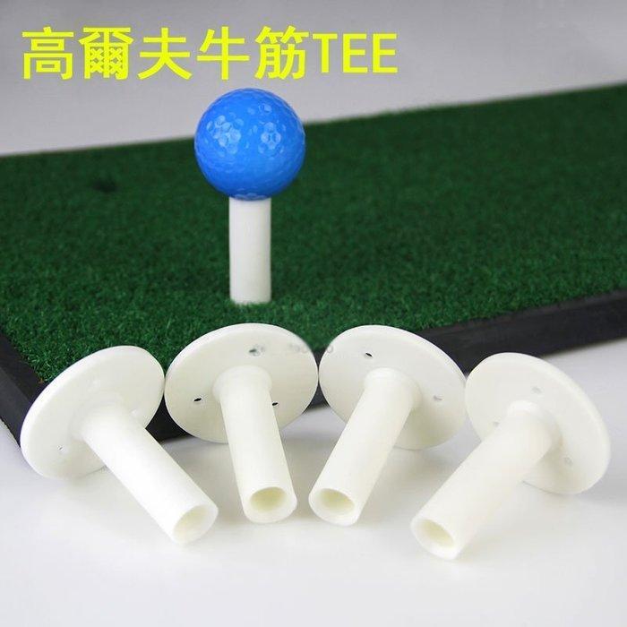 5C精選@10個新品高爾夫牛筋TEE 高爾夫球釘牛筋tee球托軟橡膠Tee