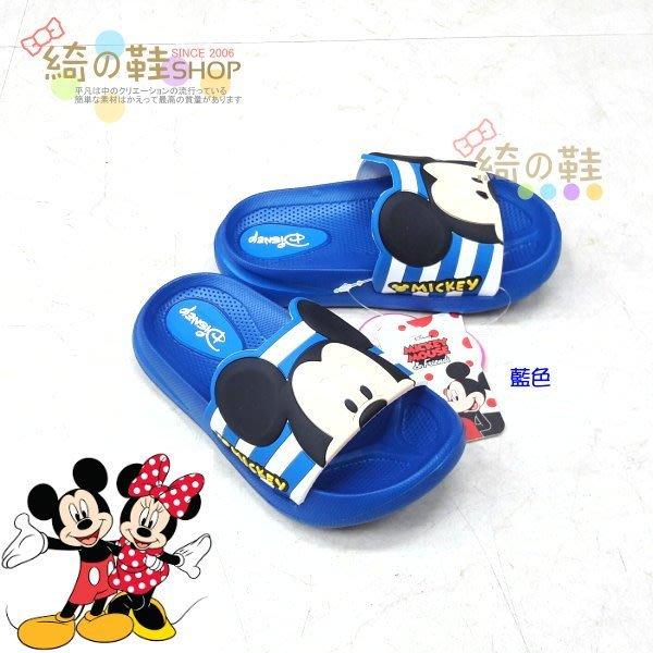 ☆ 綺的鞋鋪子 ☆ 【米奇米妮】 117 藍色 004 中童 超輕量造型款拖鞋