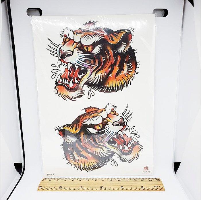 【萌古屋】虎頭手臂大圖 - 防水紋身貼紙刺青貼紙TH-431